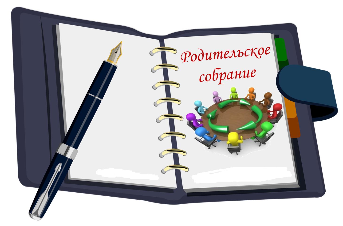 http://gimnazia-1.3dn.ru/js/roditelskoe_sobranie.png